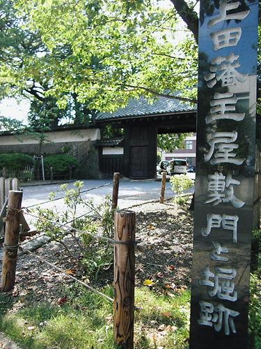 上田藩主屋敷 (2)