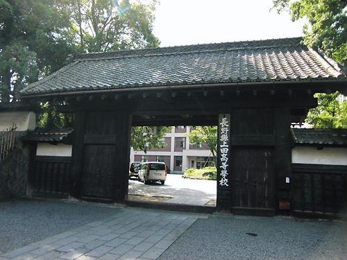 上田藩主屋敷 (3)