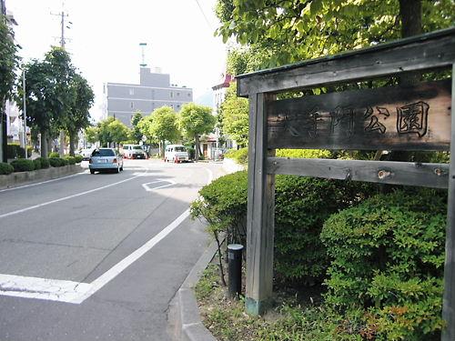 大手門公園 (2)