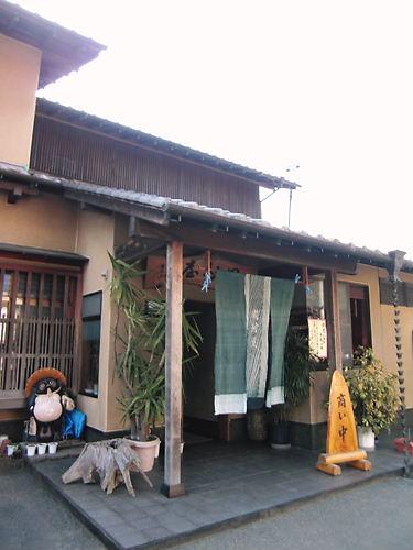 岡村屋 (2)