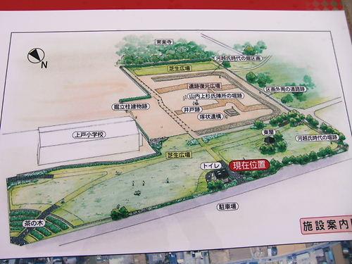 河越館 (2)