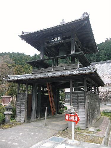 西光寺楼門