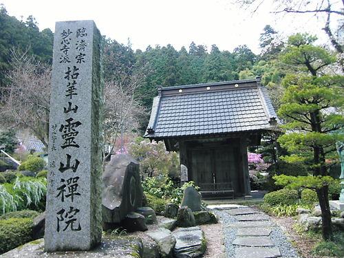 霊山院 (2)