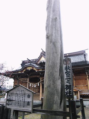 諏訪神社@新発田 (5)