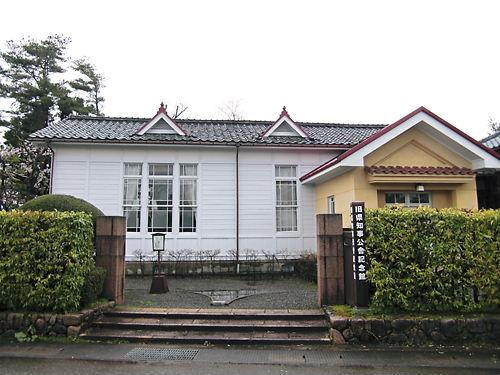 県知事公舎