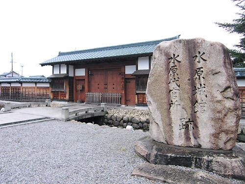 水原代官所 (2)