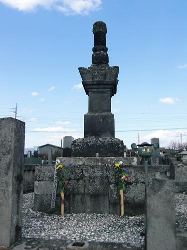 真田信吉の墓