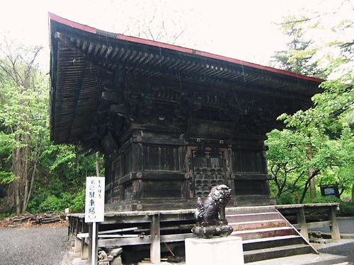 聖寿寺三重塔跡