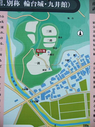 一方井城 (3)