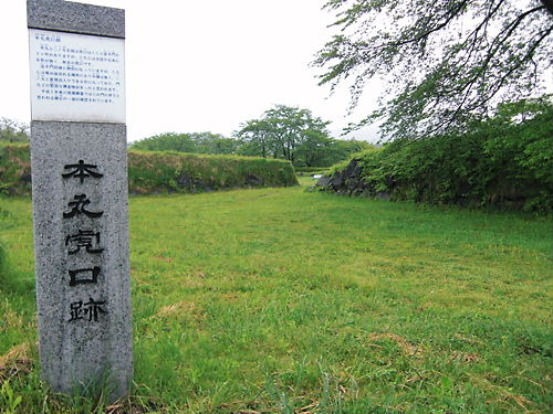 九戸城 (4)