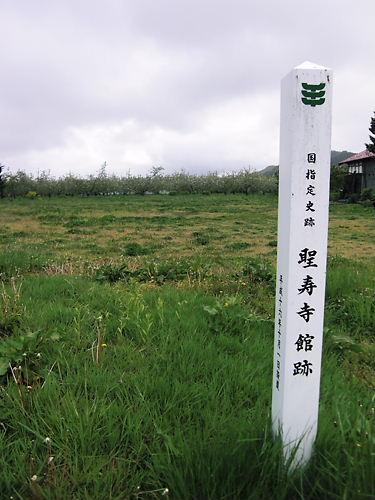 聖寿寺館 (2)
