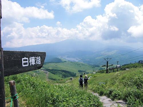 車山山頂 (2)
