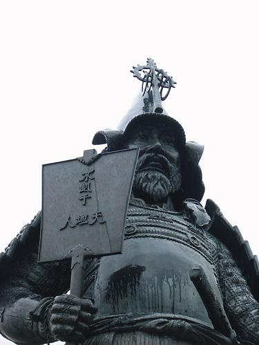 津軽為信 (2)