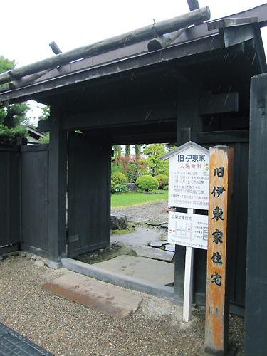 仲町伝統的建造物群保存地区 (3)