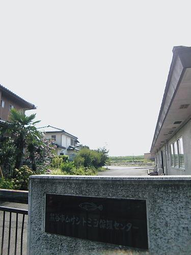 ムサシトミヨ (2)