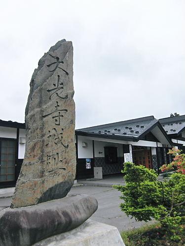 大光寺城 (2)
