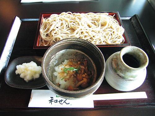 和せん (2)