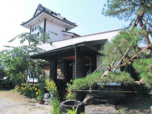 藤蔵屋 (2)