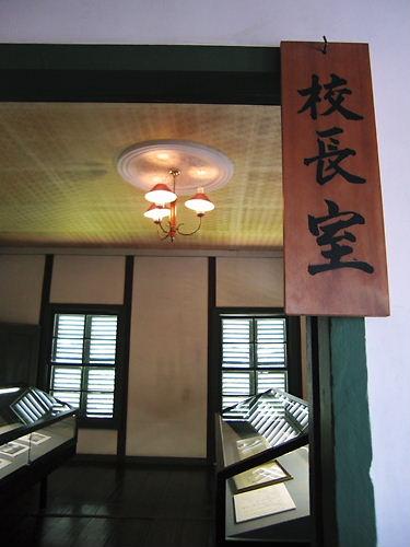 中込学校 (4)
