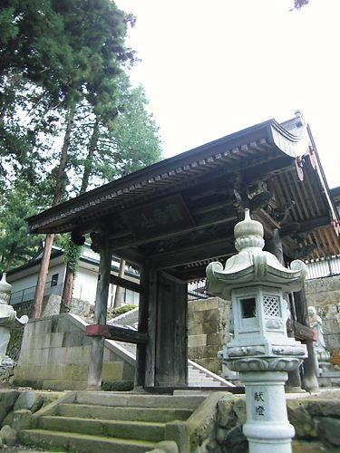 正安寺 (2)