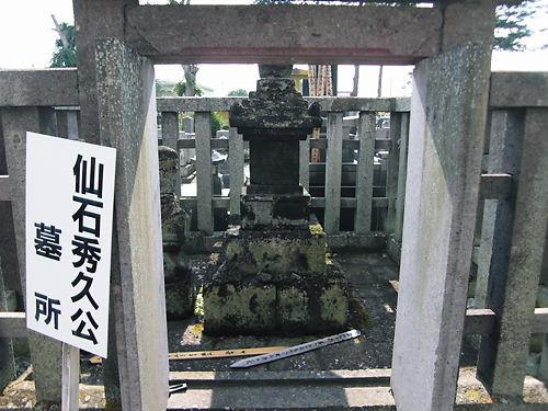 西念寺 (5)
