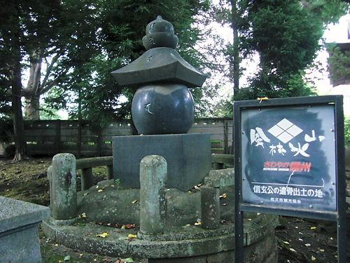 龍雲寺 (5)
