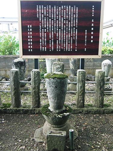 龍雲寺 (7)