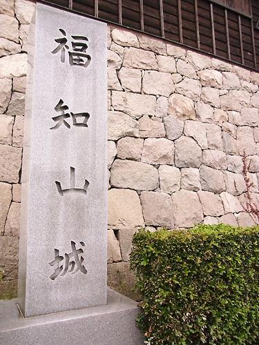 福知山城 (3)