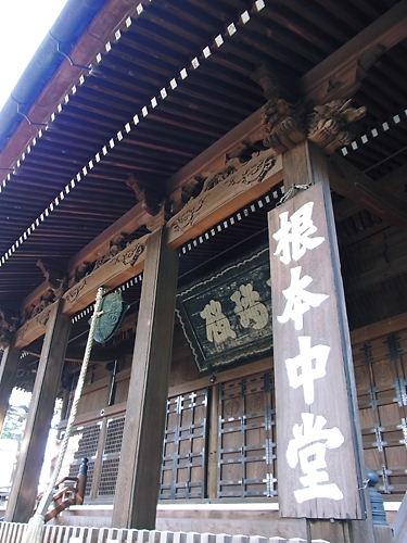 根本中堂 (2)