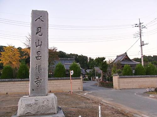 昌福寺 (5)