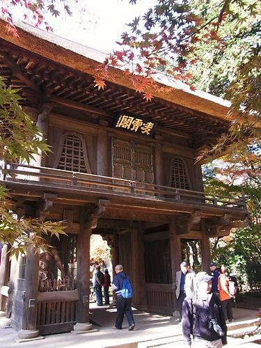 平林寺三門