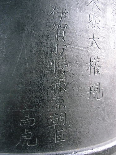 上野東照宮 (9)
