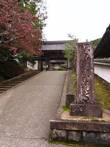 宗鏡寺 (4)