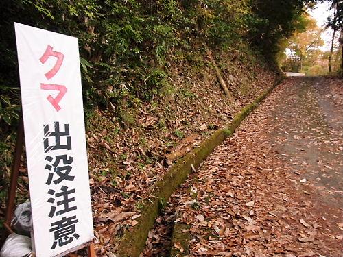 竹田城 (7)