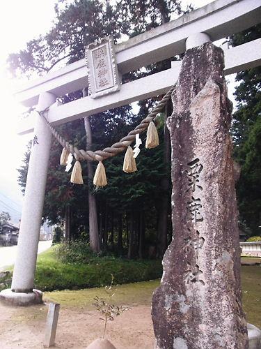 粟鹿神社 (5)