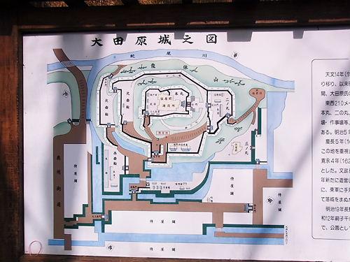大田原城 (4)