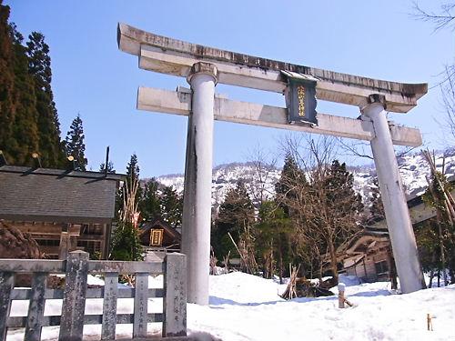 八海山神社 (2)