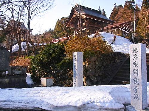 龍澤寺 (2)
