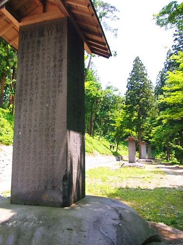松平家墓所 (2)