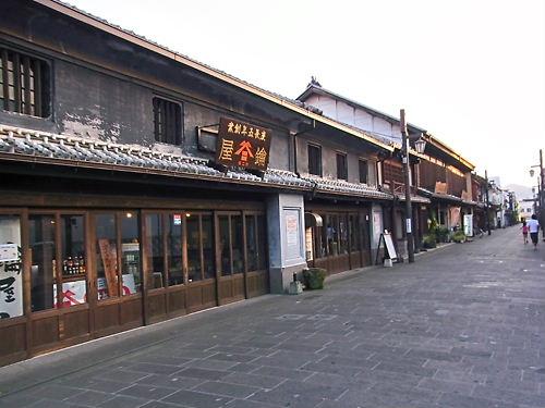 古い町並み@臼杵