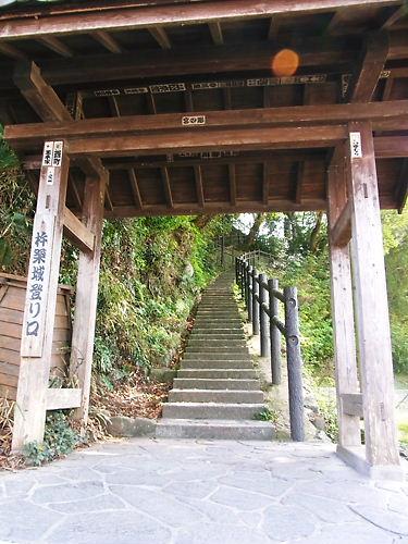 杵築城登り口