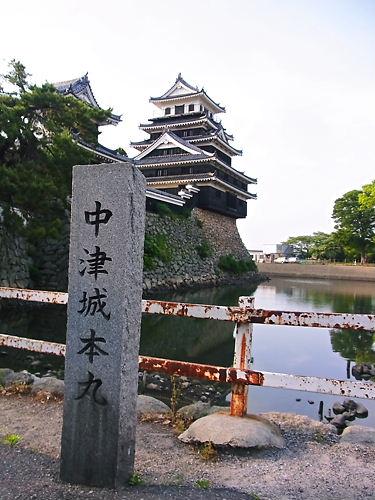 中津城本丸