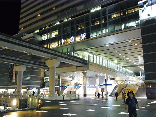 小倉駅462