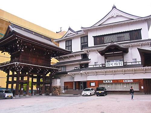 八坂神社社務所