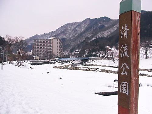 清流公園@水上
