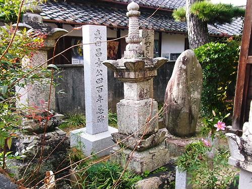 真田昌幸の墓