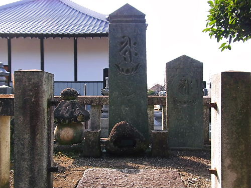 別府氏の墓