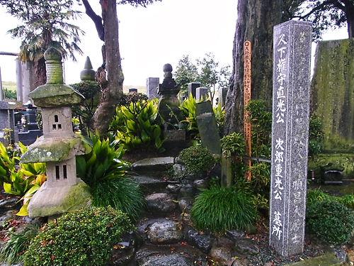 久下氏の墓