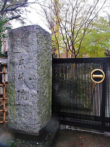 日本攻城掃苔録 ~お城と墓と、時々ラーメン~