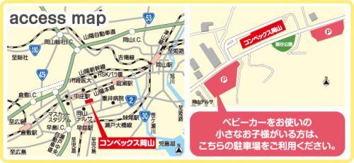 2011spring-map_convert_20110430182149.jpg